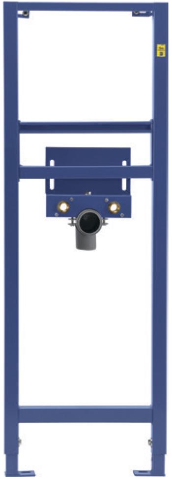 Система инсталляции для раковин Cersanit Link IN-UM-LINK