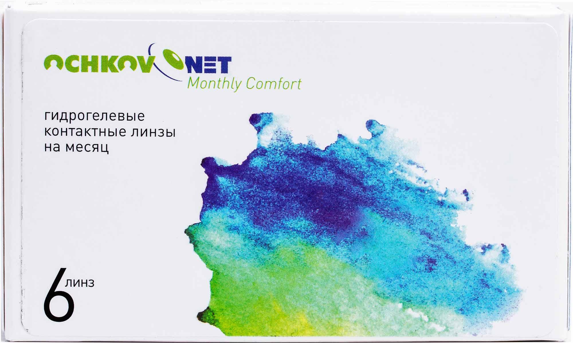Контактные линзы Ochkov.Net Monthly Comfort (6 линз)