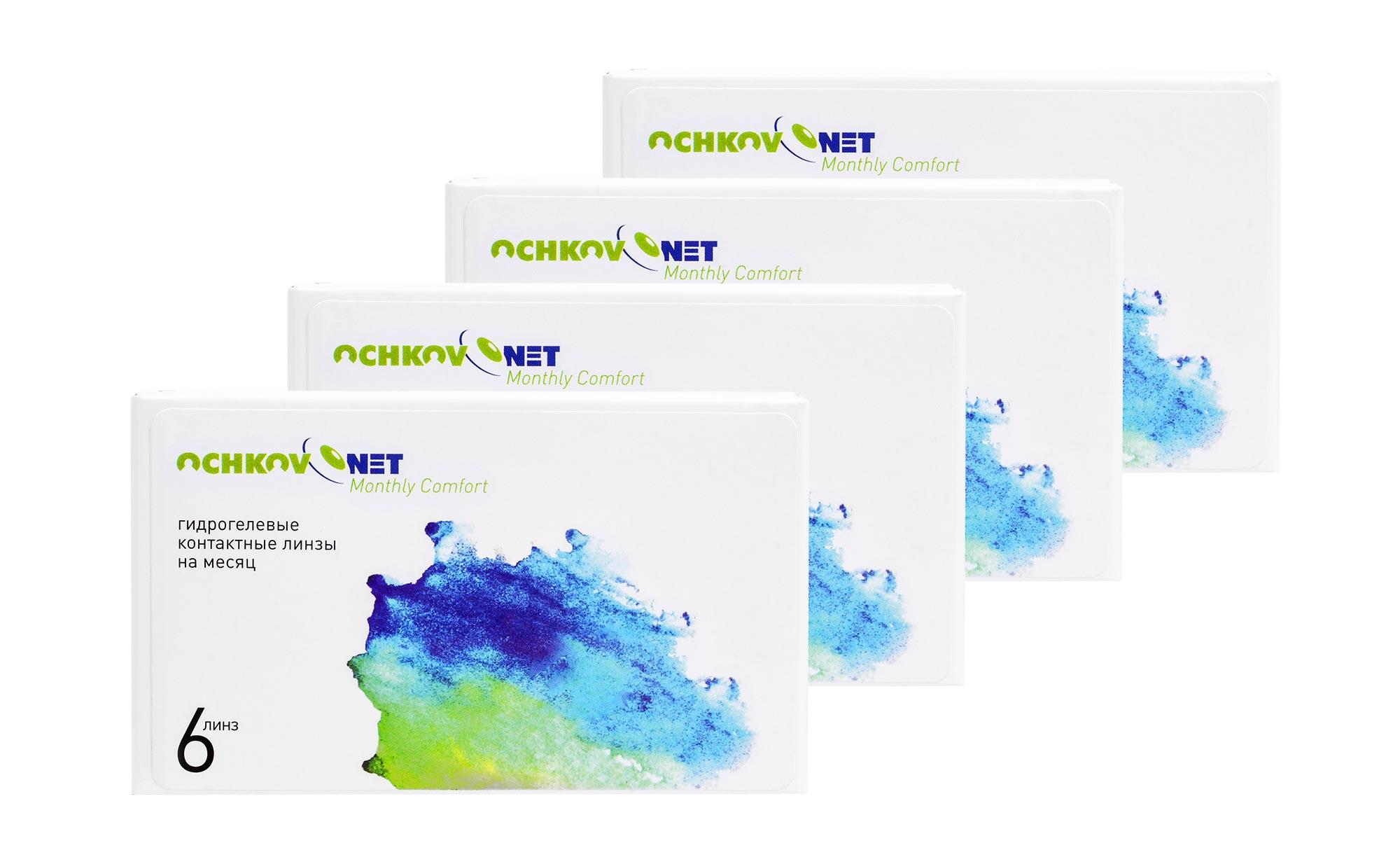 Контактные линзы Ochkov.Net Monthly Comfort (24 линзы)