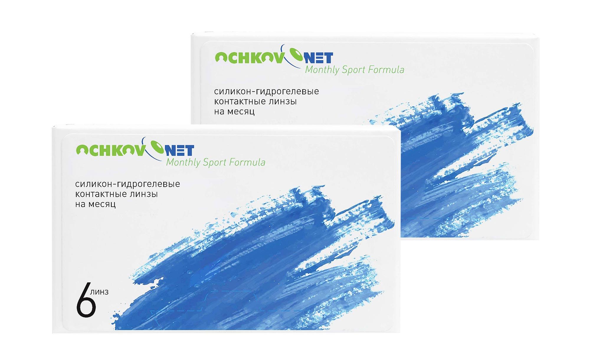Контактные линзы Ochkov.Net Sport Formula (12 линз)
