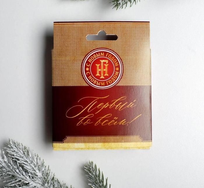 Набор ароматизаторов в авто «Первый во всём», 3 шт. Бабл-гам мужской парфюм Цитрус