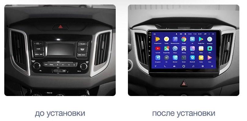 Магнитола Hyundai Creta 2016+ DAYSTAR DS-8004ZL (+ Камера заднего вида в подарок!)