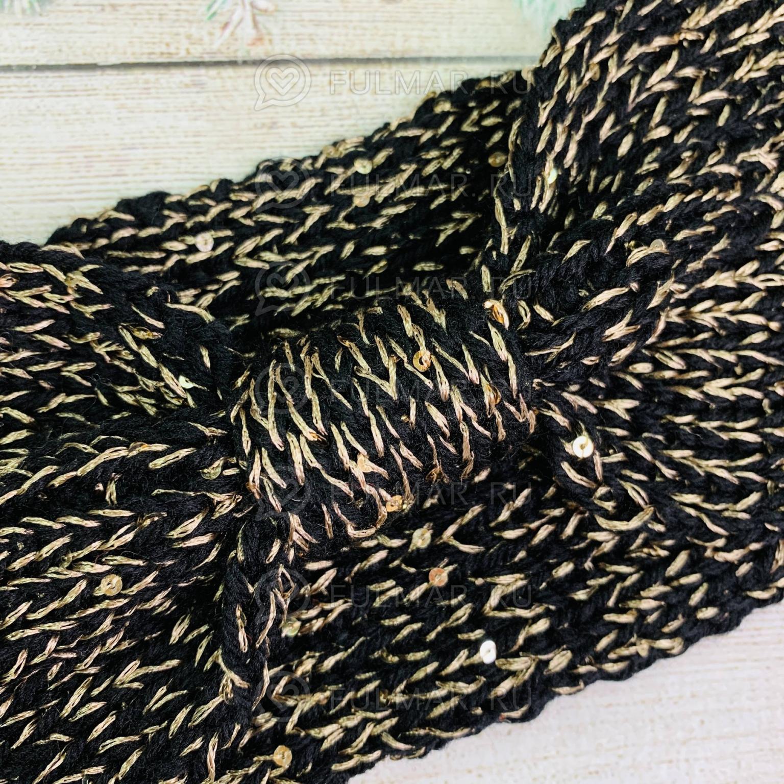 Повязка чалма на голову вязаная цвет: чёрный-золотистый