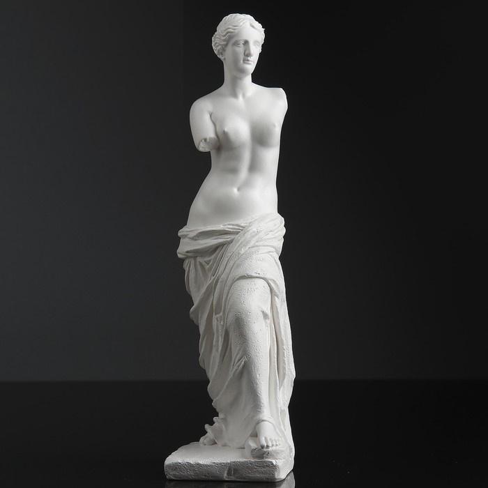 Фигура гипсовая с лаковым покрытием Венера белая 27 см