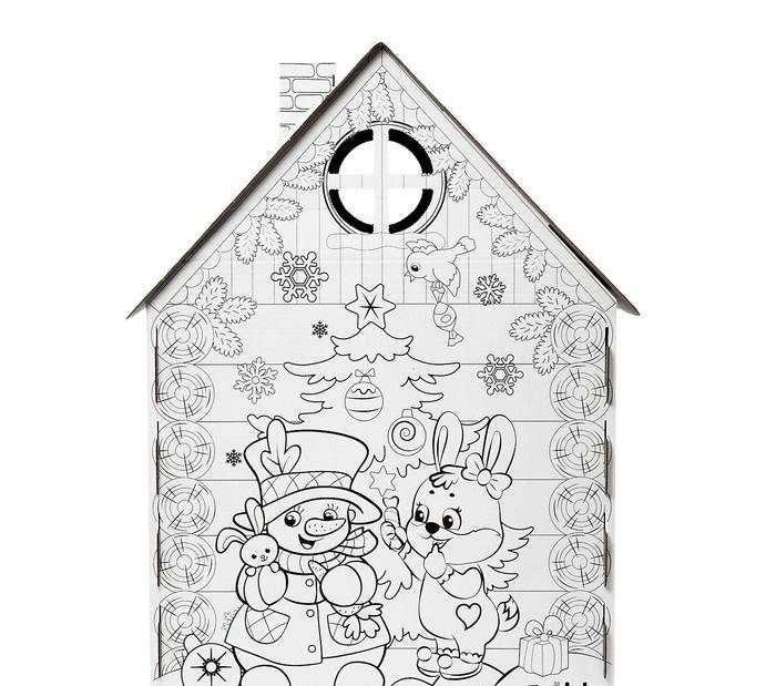 Дом-раскраска из картона «Домик новогодний»