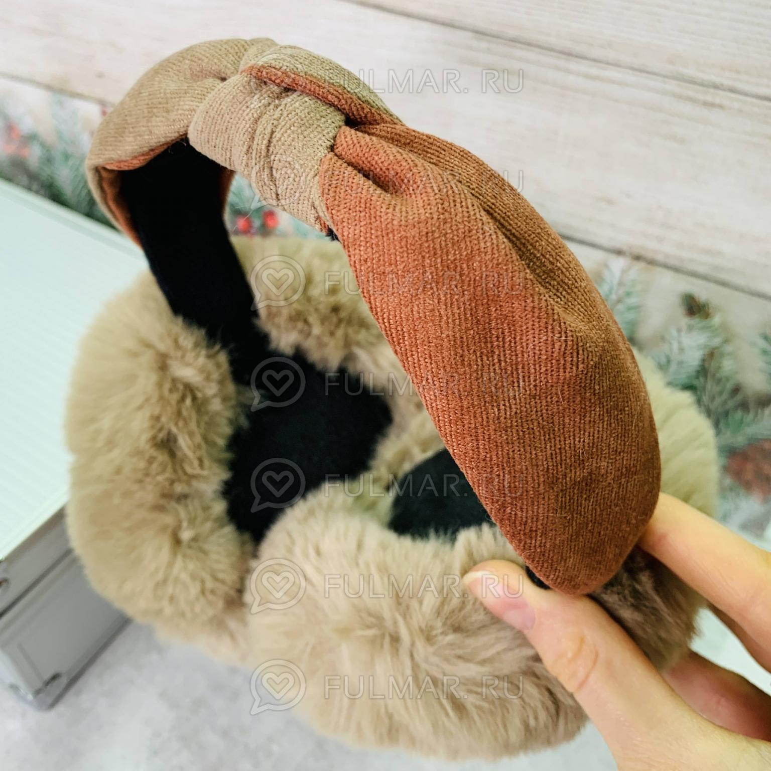 Наушники утеплённые складные с ободком-узлом цвет: Бежевый-Корочиневый
