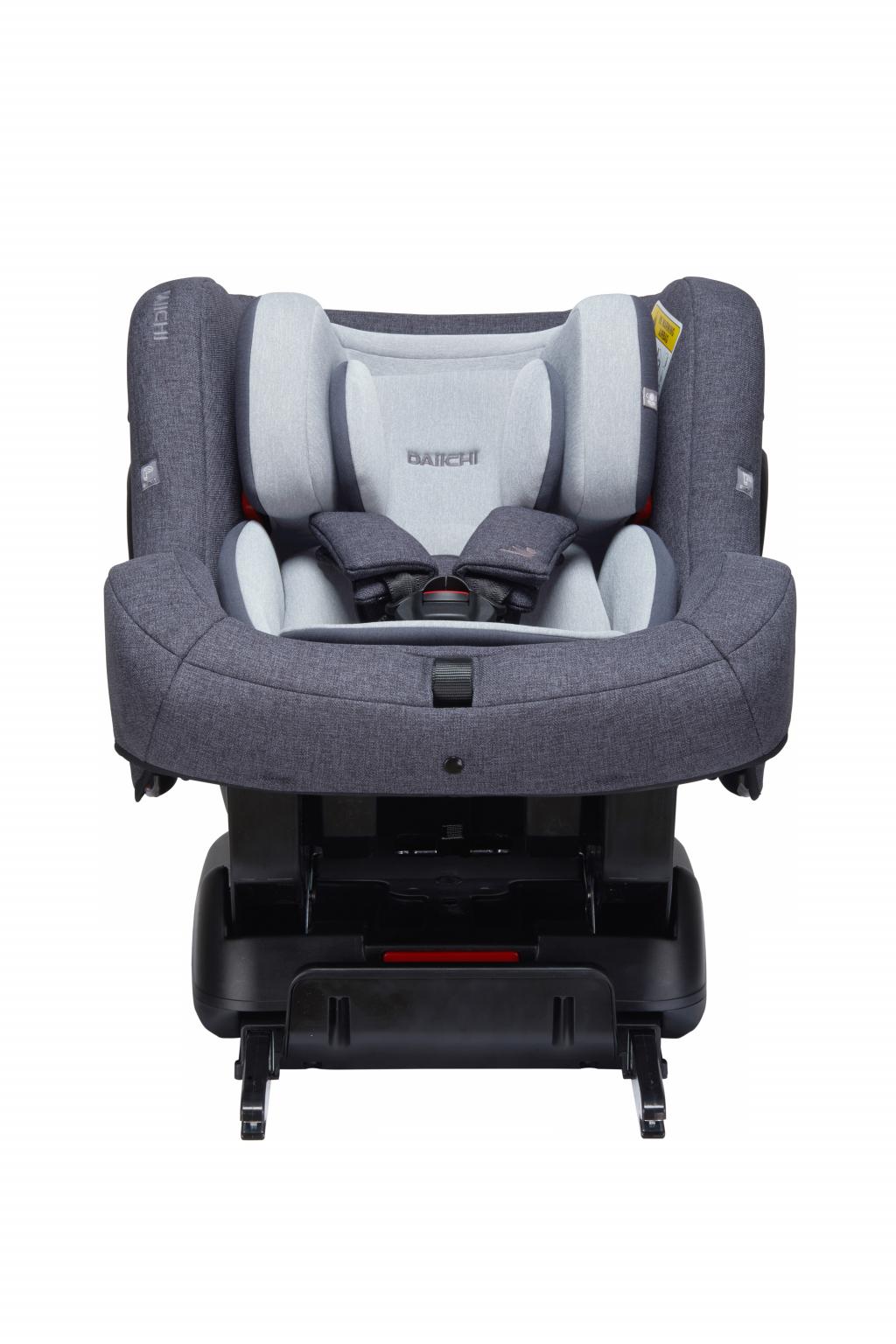Автокресло DAIICHI First 7™ Plus Grey (ISOFIX) (+ Защитный чехол СМЕШАРИКИ в подарок!)