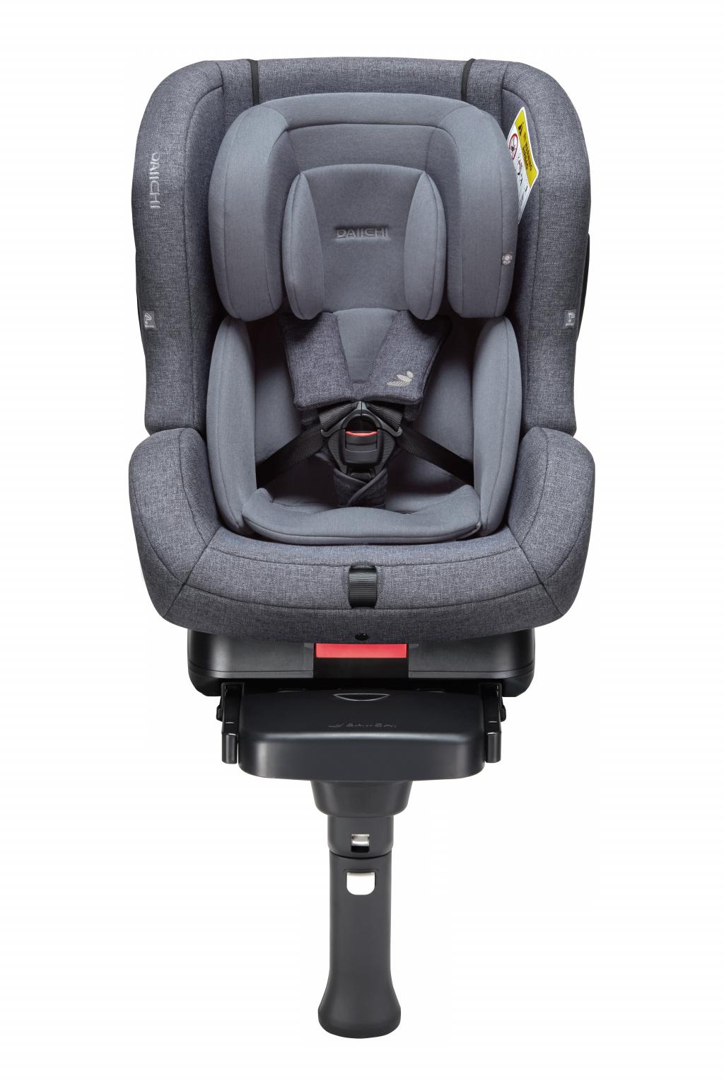 Автокресло DAIICHI First 7™ Plus Charcoal (ISOFIX) (+ Защитный чехол СМЕШАРИКИ в подарок!)
