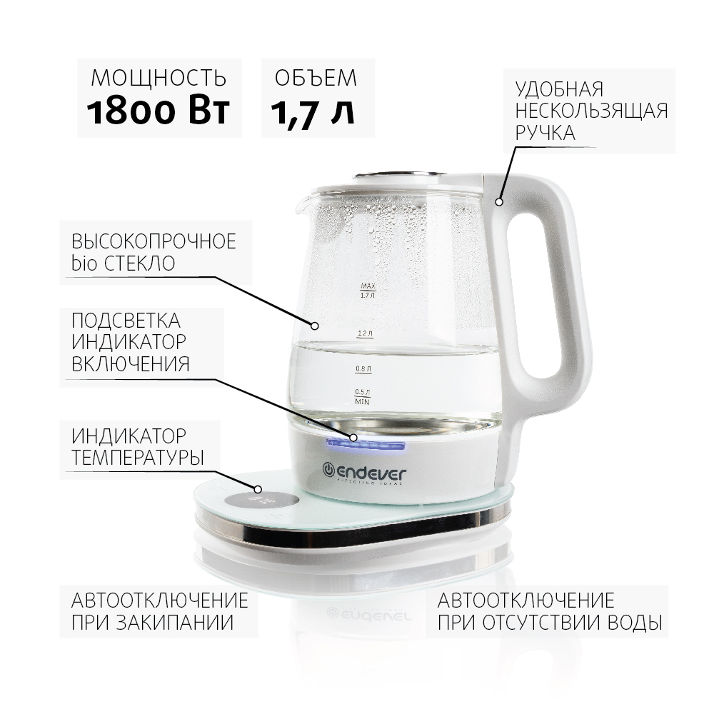 Чайник электрический Endever Skyline KR-335 G (белый)