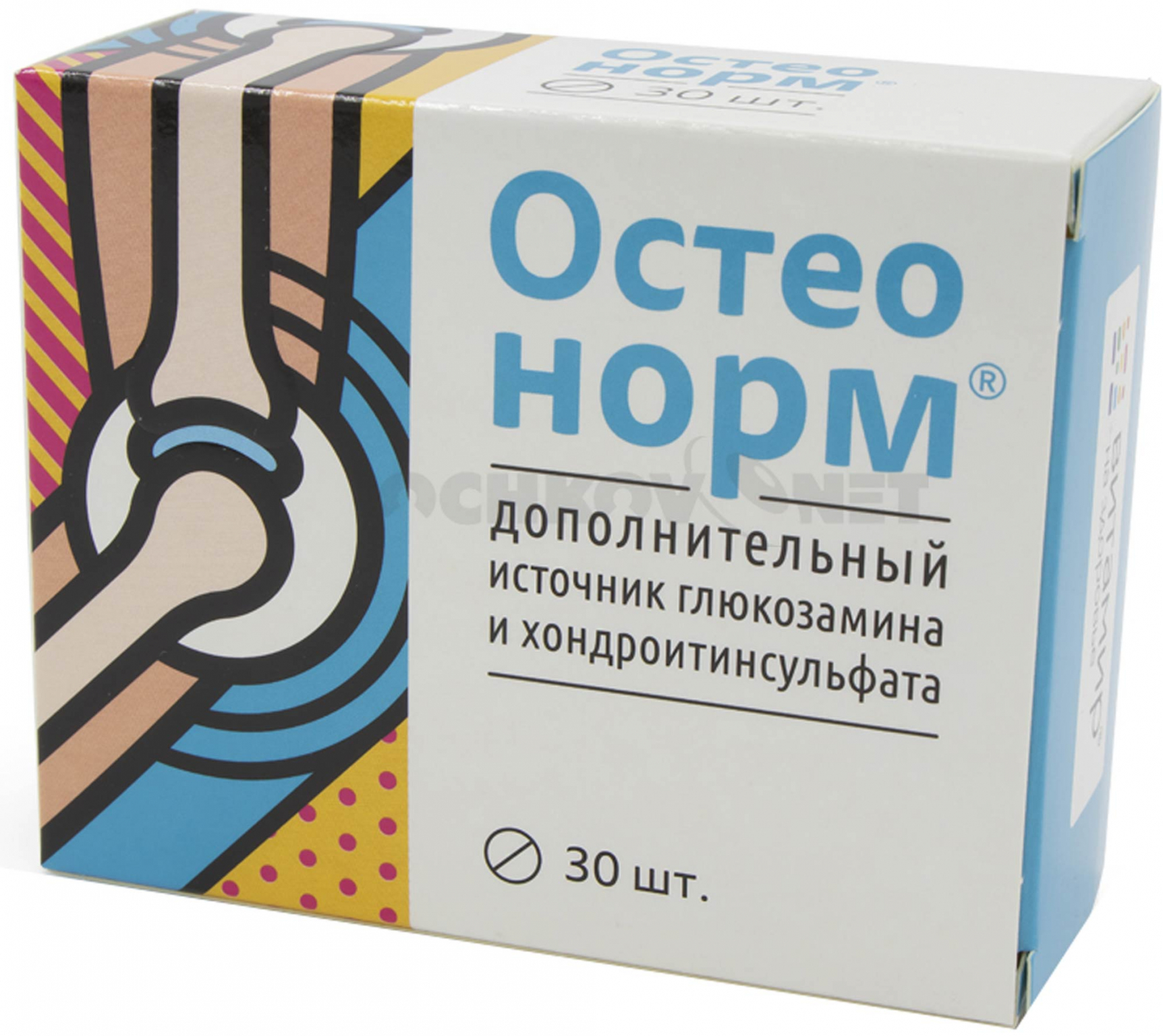 Остеонорм МСМ максимум 30 таблеток