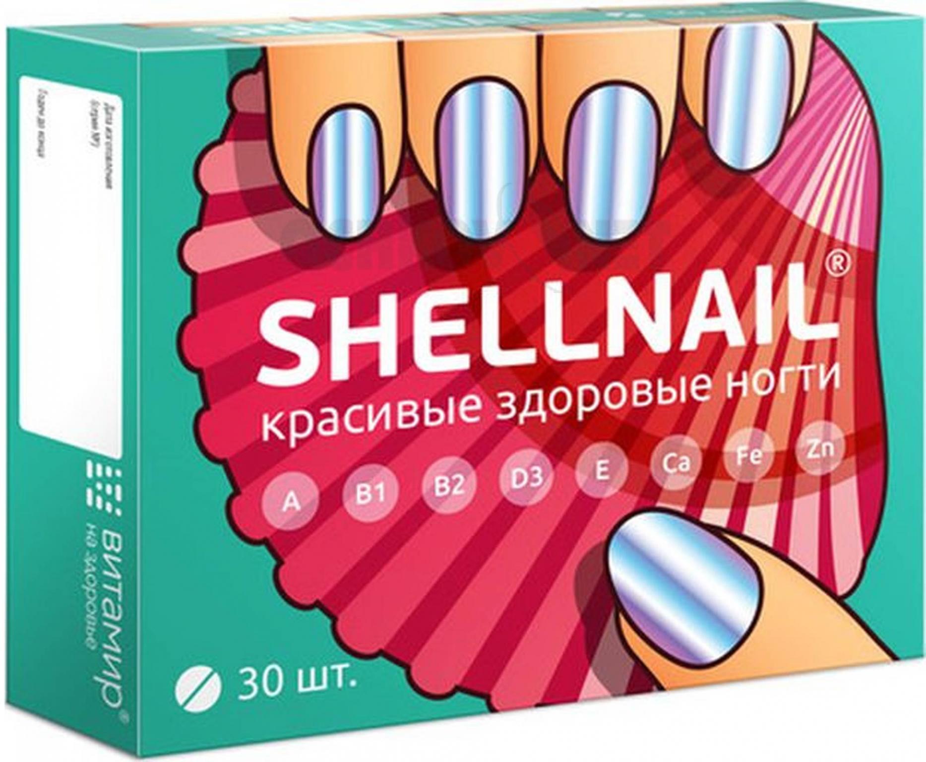 Shallnail /Шеллнейл 30 таблеток