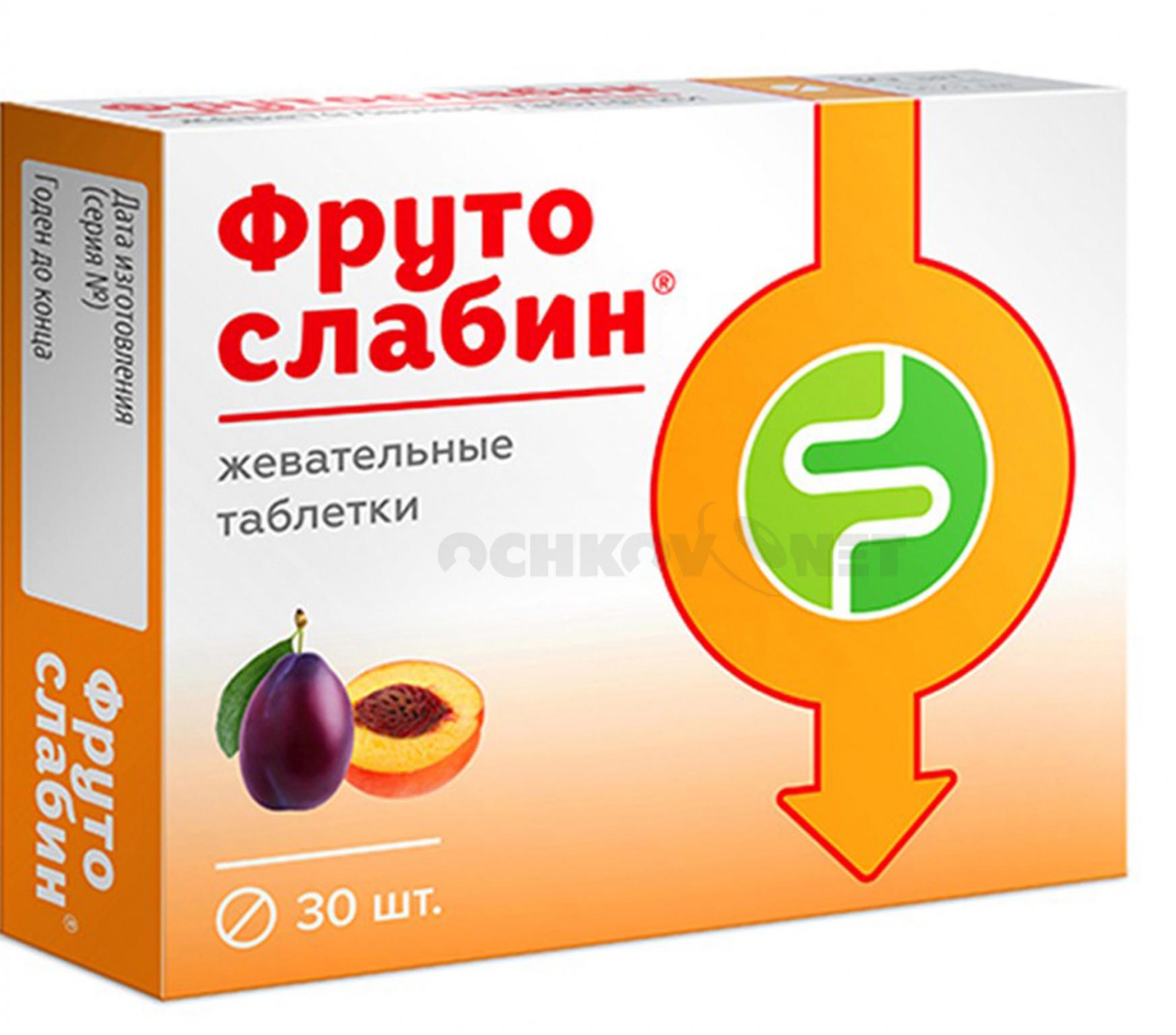 Фрутослабин жевательный 30 таблеток