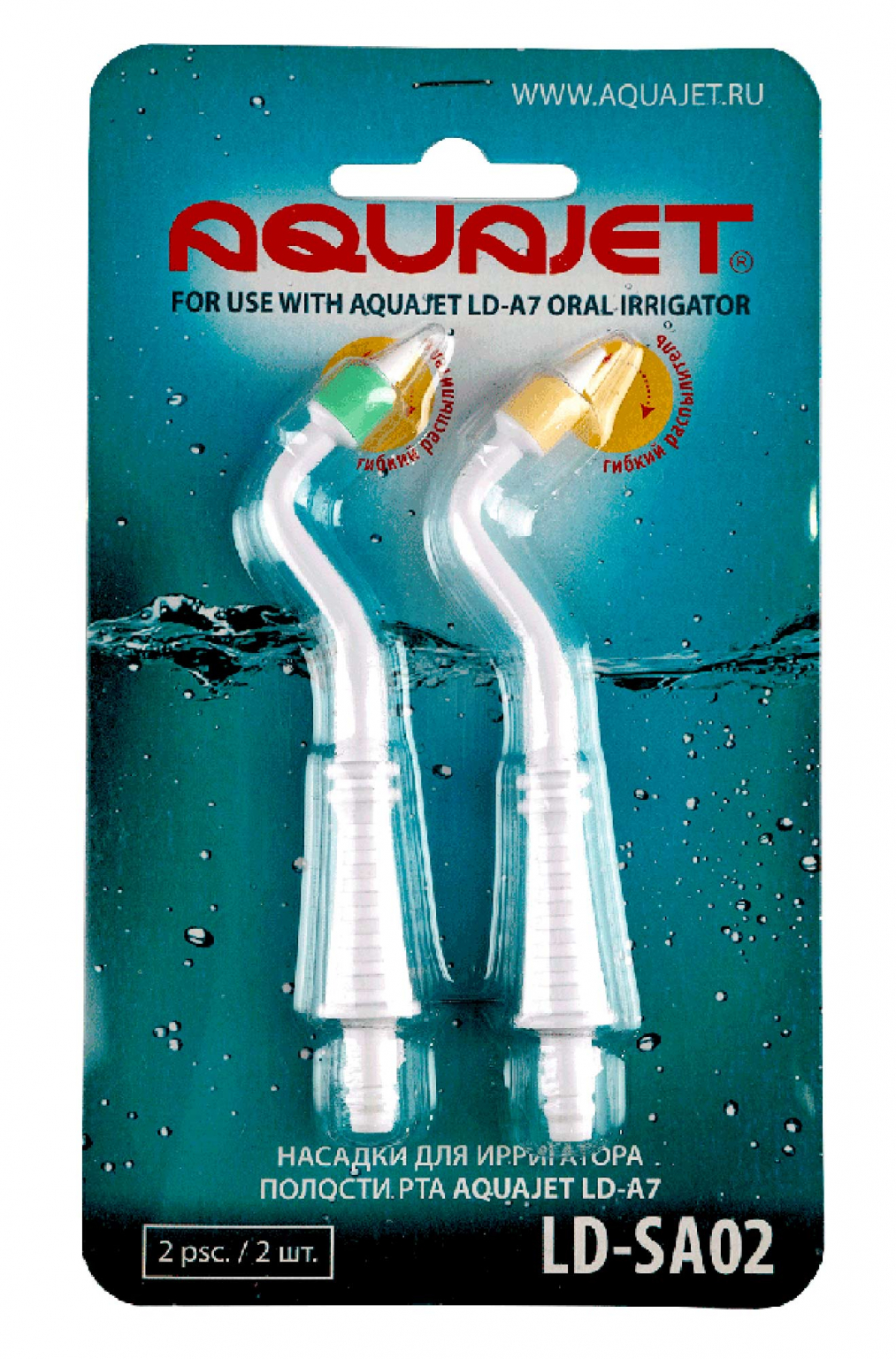 Пародонтологические насадки для Aquajet LD-A7
