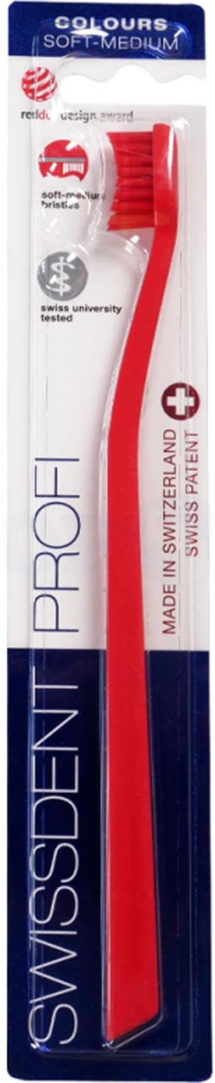 Зубная щетка Swissdent Profi Colours Soft-Medium (красная)