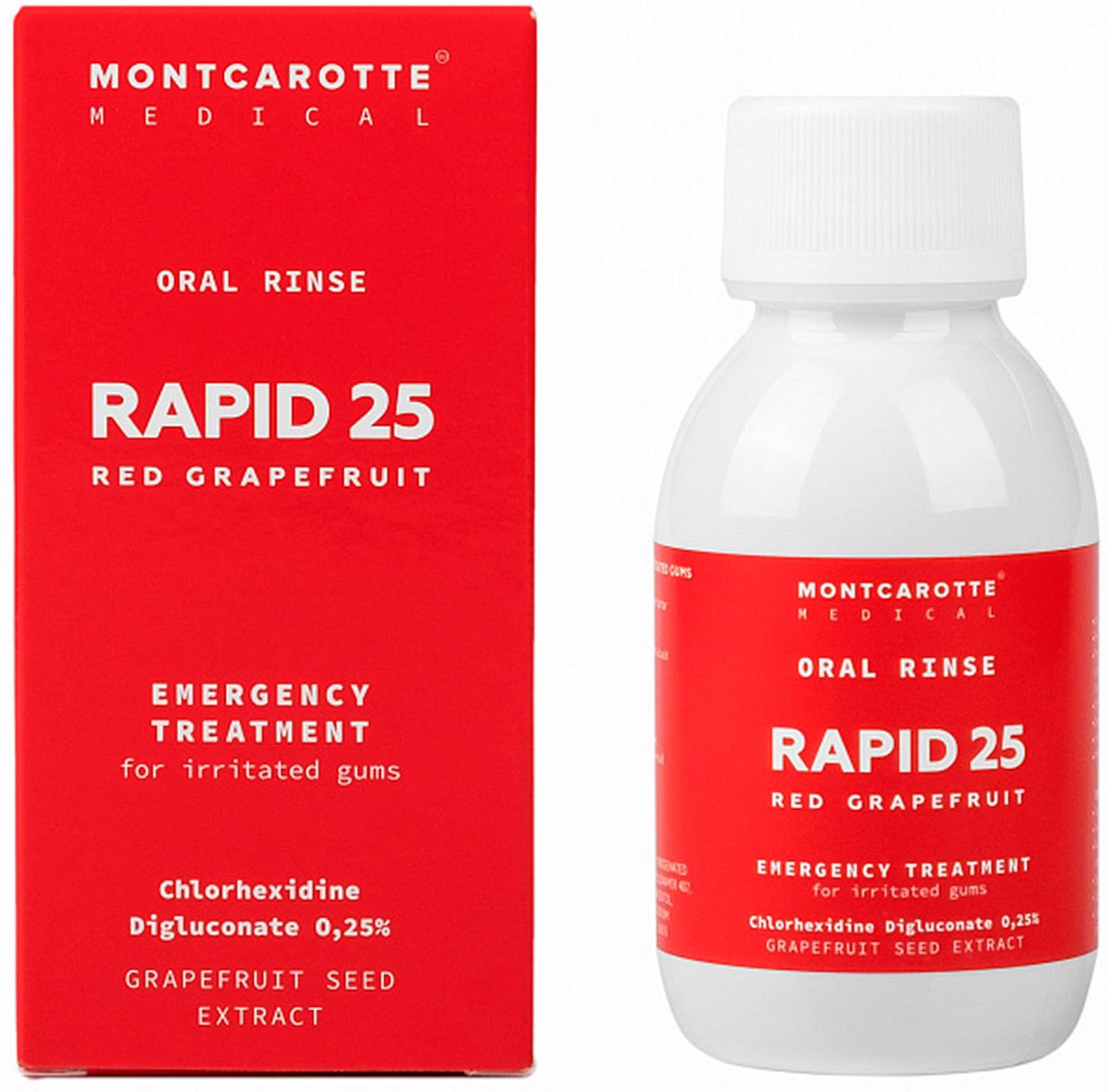 Ополаскиватель Montcarotte RAPID25 Красный грейпфрут, 100 мл