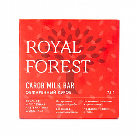 Шоколад ROYAL FOREST CAROB MILK BAR (обжаренный кэроб) 75гр