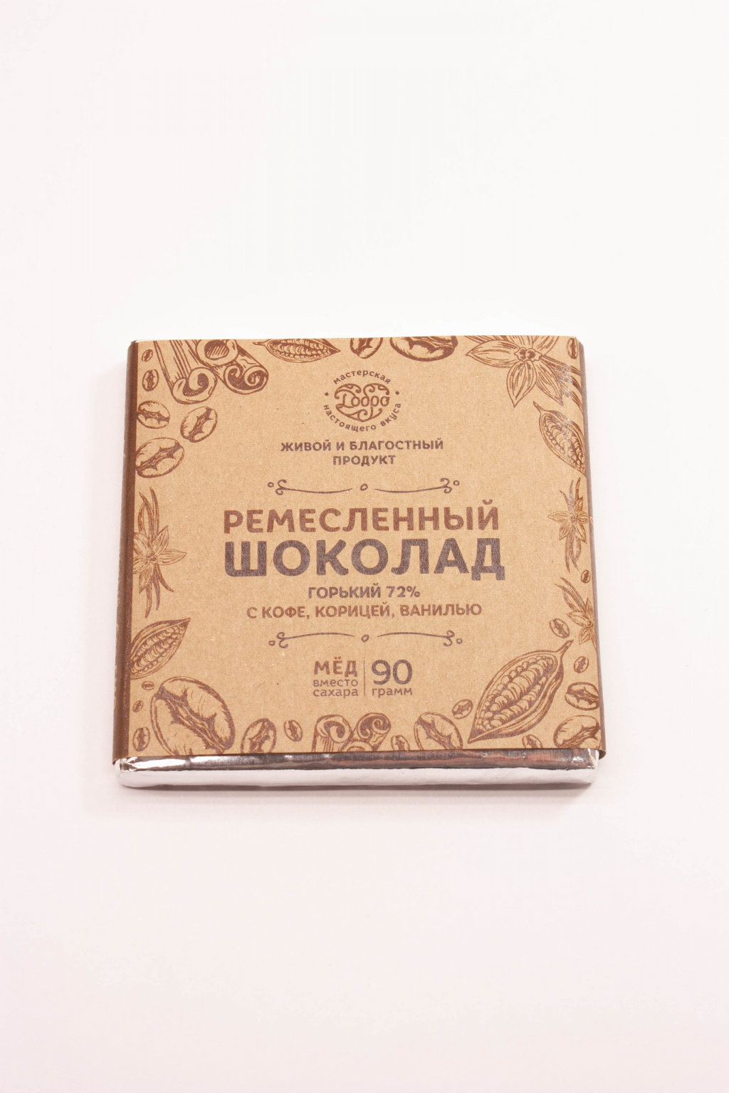 """Шоколад с кофе,ванилью и корицей """"Добро"""" 90 гр"""