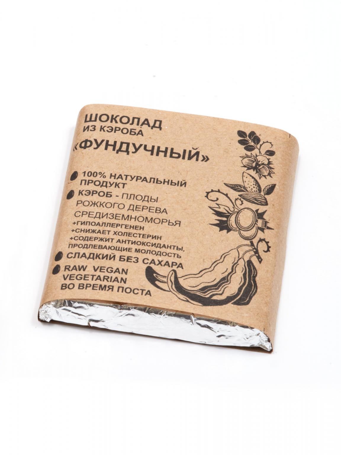 """Шоколад из кэроба """"Фундучный"""" 50гр """"Биокухня Урожай"""""""