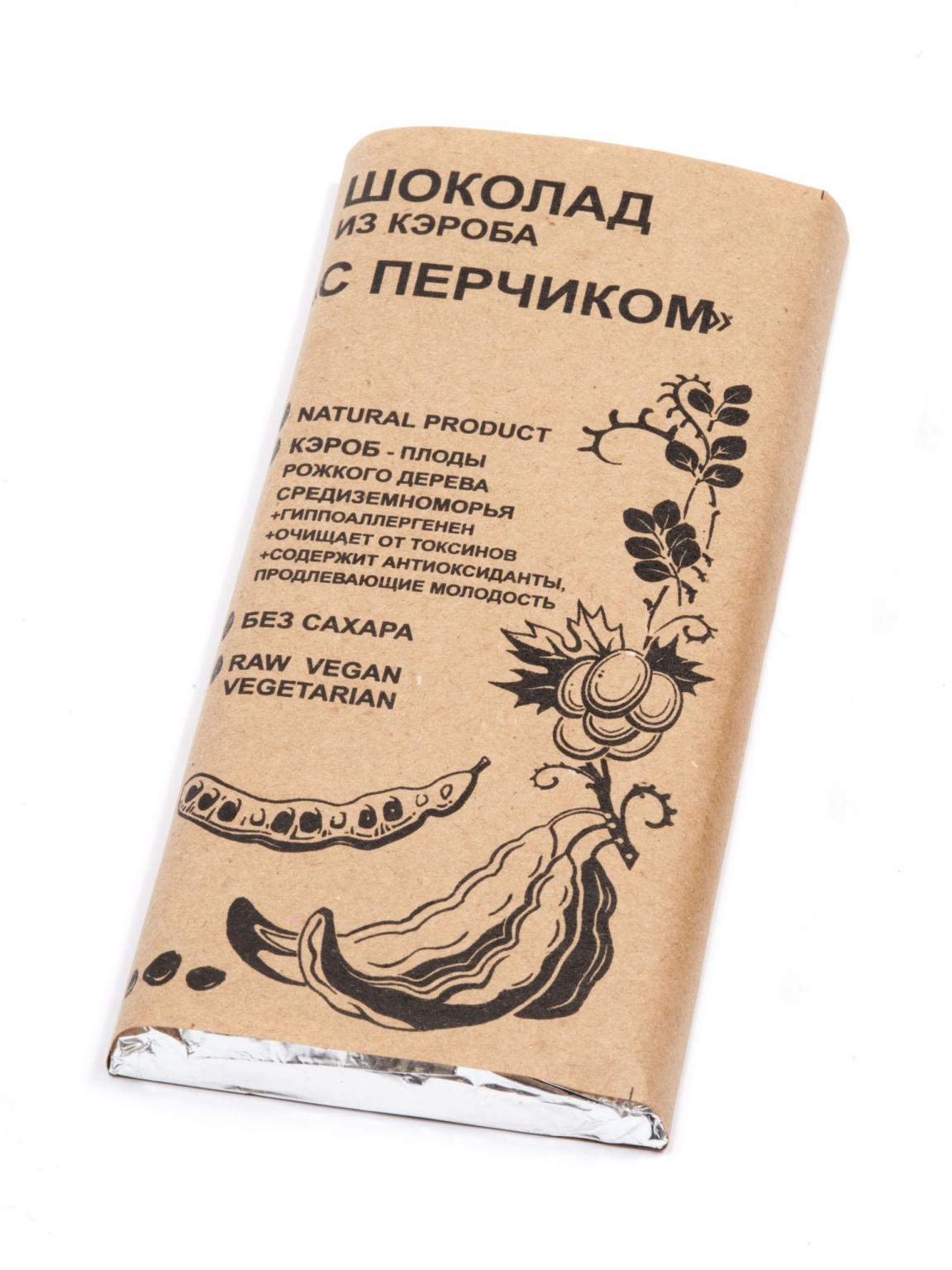 """Шоколад из кэроба """"С Перчиком"""" 100гр """"Биокухня Урожай"""""""