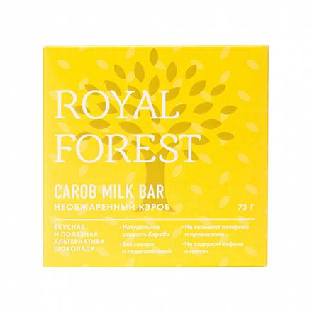 Шоколад ROYAL FOREST CAROB MILK BAR (необжаренный кэроб) 75гр
