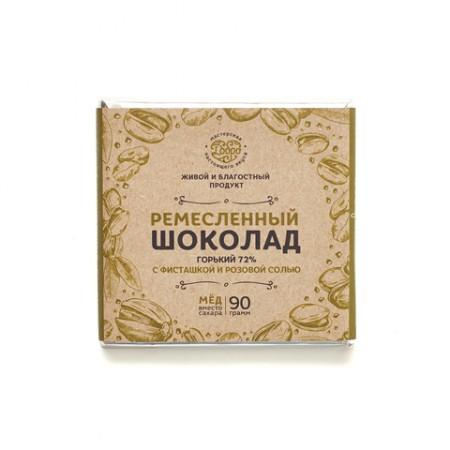 """Шоколад с фисташкой и гималайской солью Добро"""" 90 гр"""