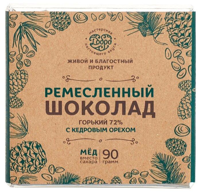"Шоколад с кедровым орехом ""Добро"" 90 гр"