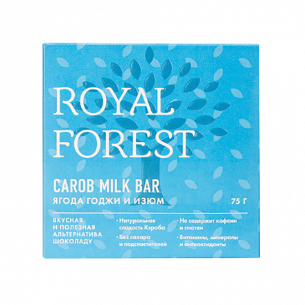 Шоколад ROYAL FOREST CAROB MILK BAR (ягоды годжи и изюм) 75гр