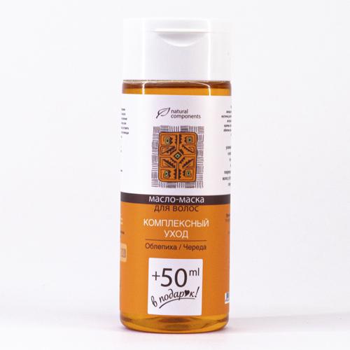 Масло-маска для волос «Комплексный уход»