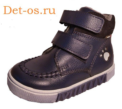 """Модель: м 3-1619 синий Ботинки детские кожаные """"Лель"""""""