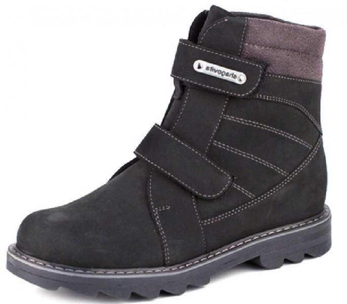 """Модель: 55247 чёрный нубук Ботинки зимние школьные, подростковые """"Шаговита"""""""