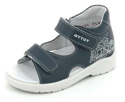 """Модель: 1144-кп джинс Туфли летние для мальчиков, кожа натуральная """"Тотта"""""""