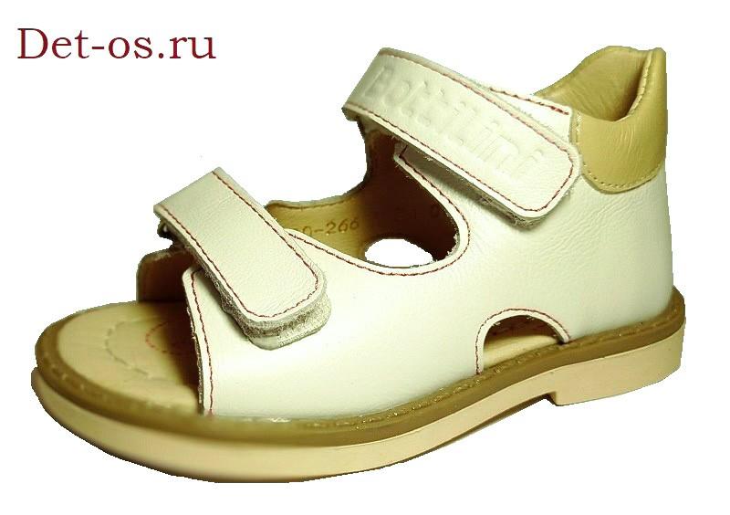 """Модель: SO-266(7) белый Сандалии детские, натуральная кожа """"Bottilini"""""""
