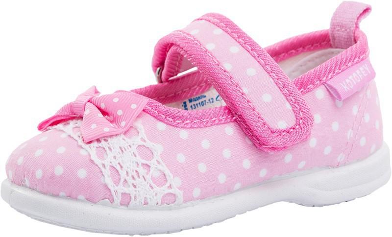 """Модель: 131107-12 розовый Туфли детские для девочек, текстильные """"Котофей"""""""