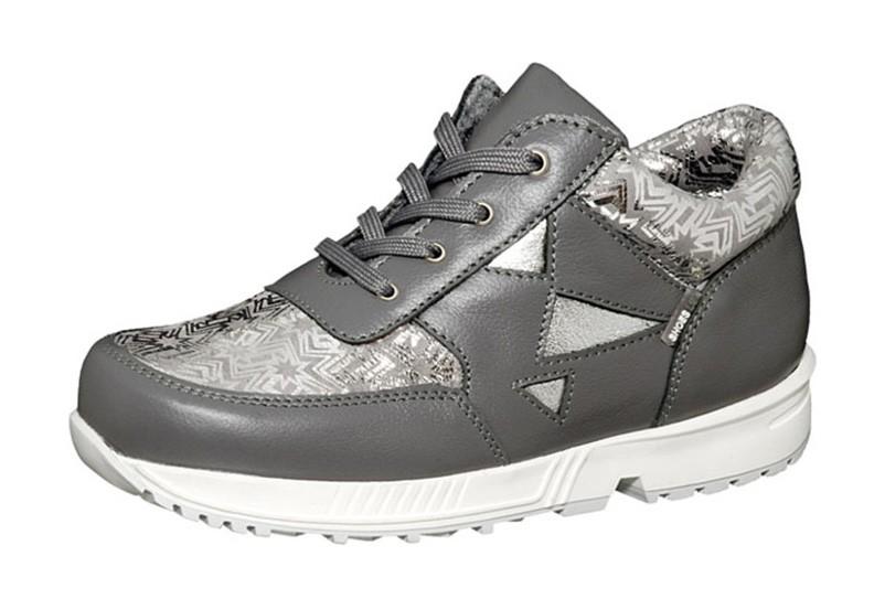 """Модель: м 3-1415 серый Ботинки детские, натуральная кожа """"Лель"""""""