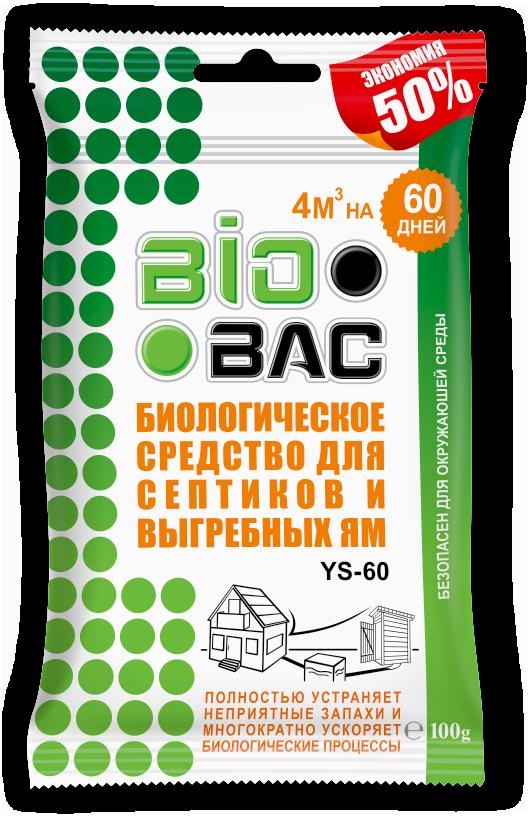 Средство для септиков и выгребных ям BB-YS60