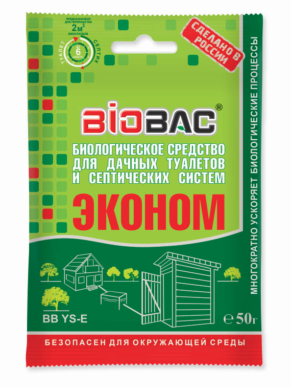 Средство для дачных туалетов и септических систем BB-YSE