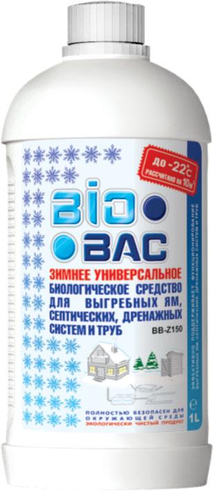 Зимнее средство для выгребных ям, септических, дренажных систем и труб BB-Z150