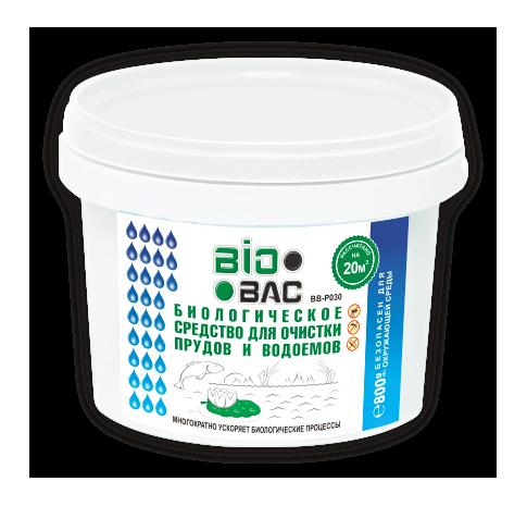 Биологическое средство для очистки прудов и водоемов ВВ-Р030