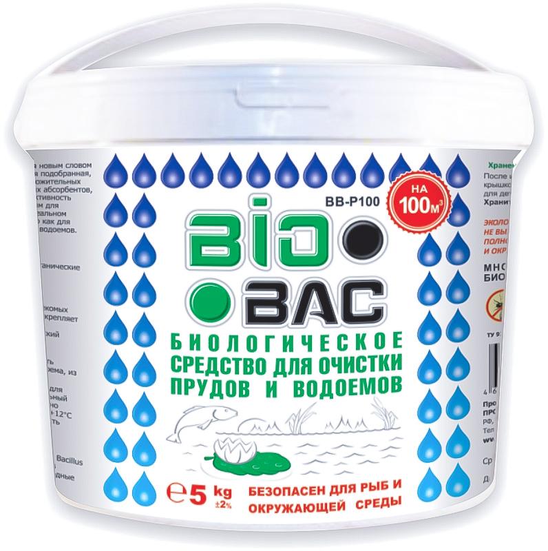 Биологическое средство для очистки прудов и водоемов ВВ-Р100
