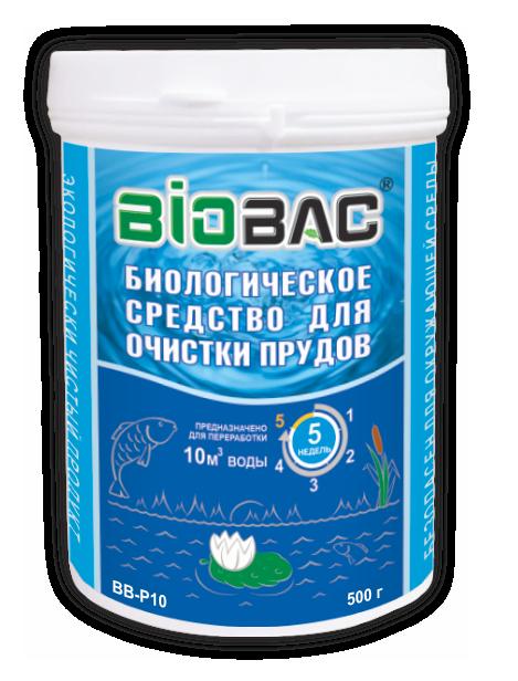 Биологическое средство для очистки прудов и водоемов ВВ-Р10
