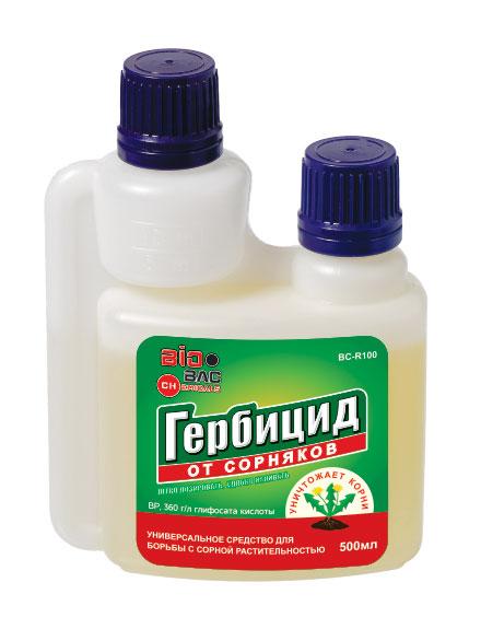 Гербицид широкого применения BC-R500