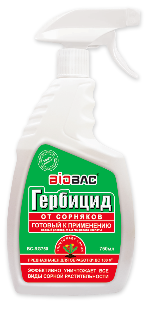 Гербицид широкого применения BC-RG750