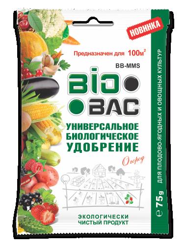 Универсальное биологическое удобрение для плодово-ягодных и овощных культур ВВ-ММS