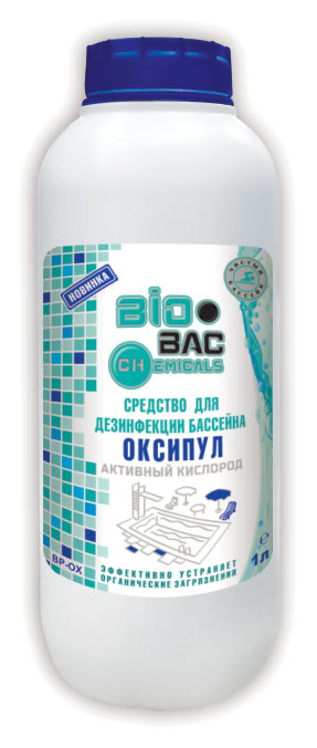 Оксипул активный кислород BP-OX