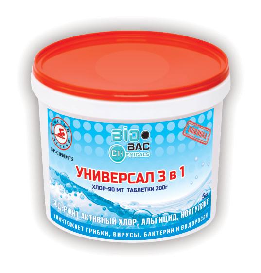 Универсал 3 в 1 (хлор, альгицид, коагулянт) таблетки 200 гр BP-CH90MT5