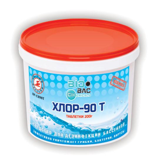 Хлор 90 т (медленный) таблетки 200 гр BP-CH90T