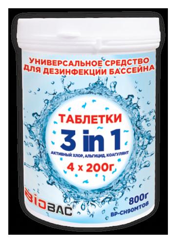 Универсал 3 в 1 (хлор, альгицид, коагулянт) таблетки 200 гр BP-MT800