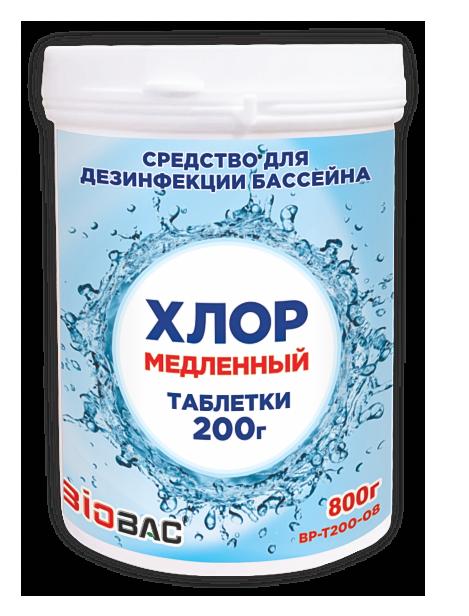 Хлор медленный таблетки 200 гр BP-T200-08