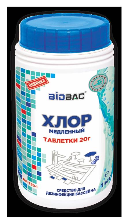 Хлор медленный таблетки 20 гр BP-T20-1