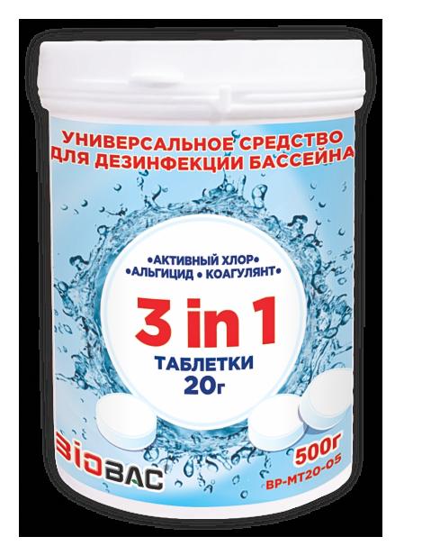 Универсал 3 в 1 (хлор, альгицид, коагулянт) таблетки 20 гр BP-MT20-05